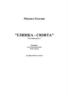 Glinka - suite: para piano de quadro mãos by Mikhail Gogolin