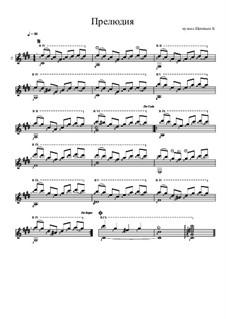 Прелюдия до-диез минор для гитары: Прелюдия до-диез минор для гитары by Konstantin Schenitsyn