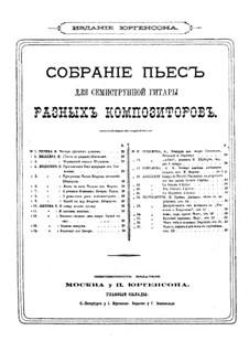 God Save the Tsar. Fantasia for Guitar, Op.18: God Save the Tsar. Fantasia for Guitar by Pietro Pettoletti
