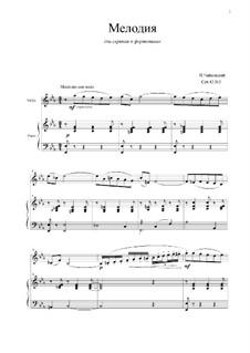 Souvenir d'un lieu cher (Memory of a Dear Place), TH 116 Op.42: No.3 Mélodie by Pyotr Tchaikovsky
