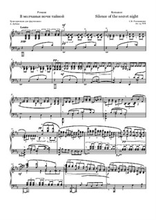 Six Romances, Op.4: No.3 In the Silence of the Secret Night, for piano by Sergei Rachmaninoff
