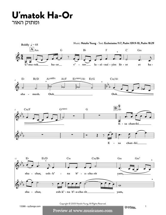 U'matok HaOr: melodia by Natalie Young