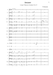 Natalka Poltavka: Антракт (Дія II) by Mykola Lysenko