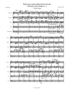 Cigánské melodie (Gypsy Songs), B.104 Op.55: No.4 Když mne stará matka zpívat učívala by Antonín Dvořák