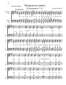 Из Песни Апостолов, Nos.1-35, Op.2: No.18 Неужели не знаете by Stanislav Magen