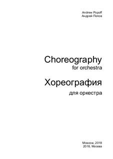 Choreography: Choreography by Andrey Popov