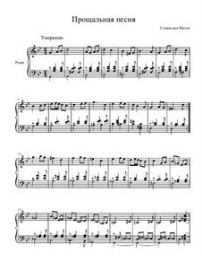 Картинки природы, Op.7: No.6 Прощальная песня by Stanislav Magen