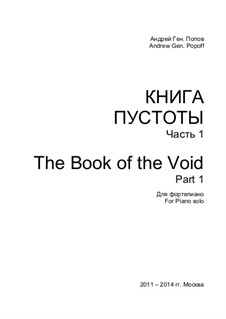 Book of the Void: Volume 1 by Andrey Popov