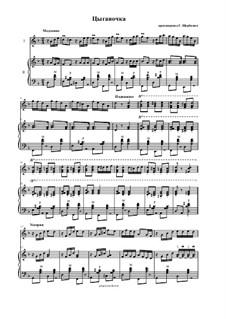 Цыганочка: Дуэт баянов (аккордеонов) by folklore
