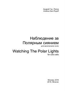 Watching The Polar Lights: Watching The Polar Lights by Andrey Popov