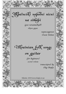 Ukrainian folk songs on guitar: Collection 2 by Oleg Boyko