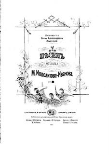 Seven Songs: Seven Songs by Mikhail Ippolitov-Ivanov