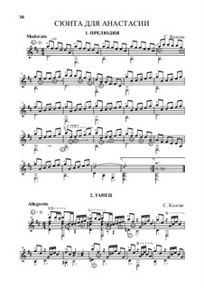 Suite for Anastasia for Guitar: No.1 Prelude and No.2 Dance by Sergej Kolgan