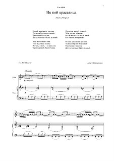 Six Romances, Op.4: No.4 Do Not Sing, My Beauty by Sergei Rachmaninoff