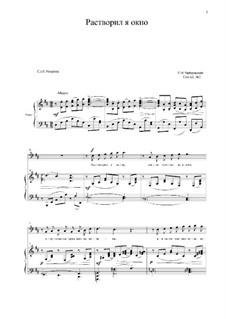 Six Romances, TH 107 Op.63: No.2 I Opened the Window (D Major) by Pyotr Tchaikovsky