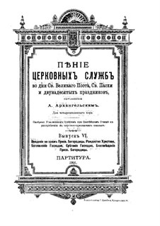 Liturgical Chant: livro VI by Aleksander Andreevich Arkhangelsky