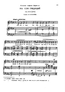 Six Romances, TH 98 Op.27: Partitura piano-vocal by Pyotr Tchaikovsky