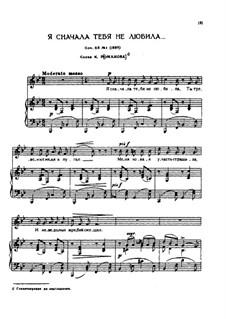 Six Romances, TH 107 Op.63: set completo by Pyotr Tchaikovsky