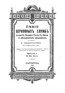 Liturgical Chant: livro I by Aleksander Andreevich Arkhangelsky