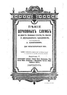 Liturgical Chant: livro V by Aleksander Andreevich Arkhangelsky