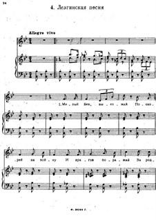 Songs and Romances (Book I), Nos.1-23: No.4 Lezgin Song by Alexander Dargomyzhsky