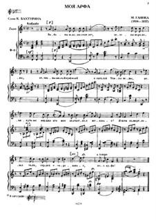 My Harp: My Harp by Mikhail Glinka