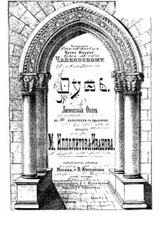 Ruth, Op.6: Partitura Piano-vocal by Mikhail Ippolitov-Ivanov