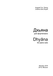 Dhyana: Dhyana by Andrey Popov