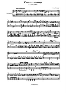Sonata for Piano No.8 in A Minor, K.310: Movement 1 by Wolfgang Amadeus Mozart