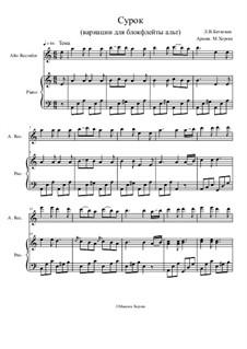 Вариации на тему 'Сурок' Л. В. Бетховен: Для блокфлейты альт by Maks Horosh