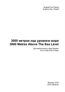 3000 Metres Above The Sea Level: 3000 Metres Above The Sea Level by Andrey Popov
