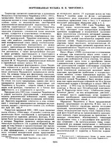 Selected Works for Piano: Selected Works for Piano by Mikalojus Konstantinas Čiurlionis