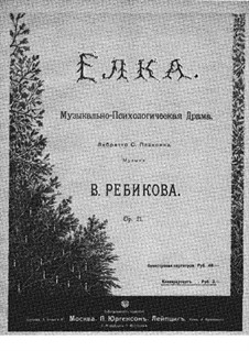 The Christmas Tree, Op.21: Partitura Piano-vocal by Vladimir Ivanovich Rebikov