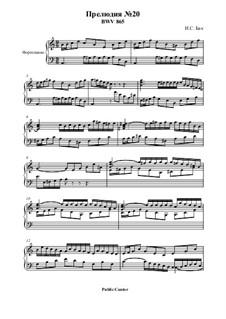 Prelude and Fugue No.20 in A Minor, BWV 865: Prelude by Johann Sebastian Bach