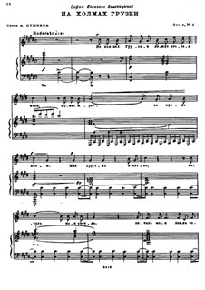 Four Romances, Op.3: No.4 On the Hills of Georgia by Nikolai Rimsky-Korsakov