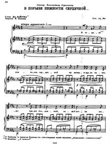 Four Romances, Op.26: No.1 In Moment to Delight Devoted by Nikolai Rimsky-Korsakov