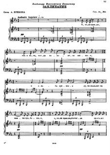 Four Romances, Op.26: No.2 Evocation by Nikolai Rimsky-Korsakov