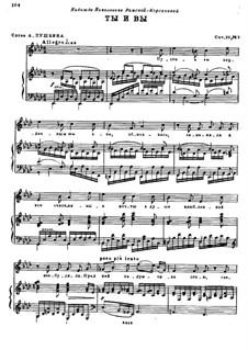 Four Romances, Op.27: No.3 Thou and You by Nikolai Rimsky-Korsakov
