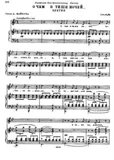 Four Romances, Op.40: No.3 Of What I Dream in the Quiet Night by Nikolai Rimsky-Korsakov
