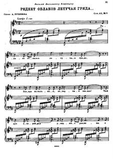 Four Romances, Op.42: No.3 The Clouds Begin to Scatter by Nikolai Rimsky-Korsakov