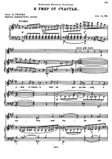 Four Romances, Op.55: No.4 I Died from Happiness by Nikolai Rimsky-Korsakov