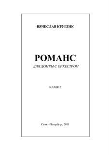 Romance for domra with orchestra, Op.29: Piano score and solo part by Vyacheslav Kruglik