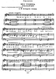 Sunless (Without Sun): No.1 Within Four Walls by Modest Mussorgsky