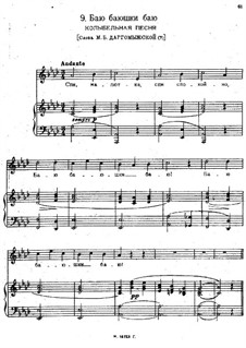 Songs and Romances (Book I), Nos.1-23: No.9 Lullaby by Alexander Dargomyzhsky