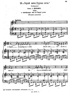 Songs and Romances (Book I), Nos.1-23: No.18a Hide Me, Stormy Night by Alexander Dargomyzhsky
