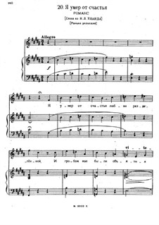 Songs and Romances (Book I), Nos.1-23: No.20 I Died of Happiness  by Alexander Dargomyzhsky