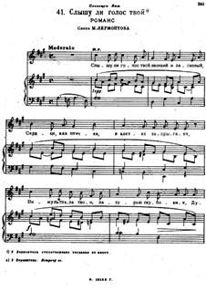 Songs and Romances (Book I), Nos.24-50: No.41 Do I Hear Your Voice by Alexander Dargomyzhsky