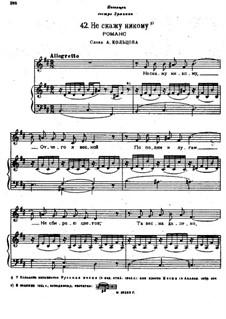 Songs and Romances (Book I), Nos.24-50: No.42 I'll Tell Nobody by Alexander Dargomyzhsky