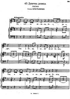 Songs and Romances (Book I), Nos.24-50: No.43 by Alexander Dargomyzhsky