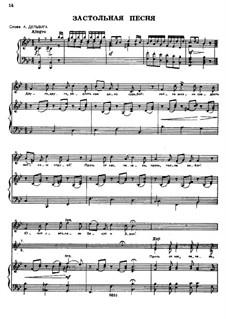 Songs and Romances (Book II): No.5 by Alexander Dargomyzhsky